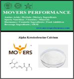 高品質のアミノ酸のアルファKetoisoleucineカルシウム