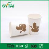プラスチックふたのコーヒー紙コップのホールダーが付いている紙コップ
