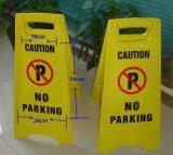 안전 Signage, PP 지면 표시, 경고 표시