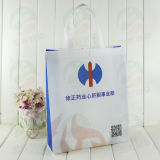 3D Non-Woven Promotional Bag con Customised Design (MYC-060)