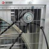 Ventilatore di scarico oscillato del maglio a caduta libera per la Camera del pollame