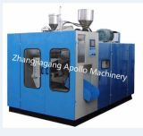 Machine de moulage de coup en plastique de bouteille (ABLB45II) (10ml~50ml)