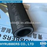 Гидровлический резиновый шланг шланга 4sp масла