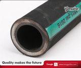 Boyau 4sh/4sp hydraulique d'en 856 DIN avec la spirale de fil d'acier
