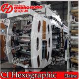 Тип барабанчика печатной машины Flexo обоев PVC 4 цветов центральный