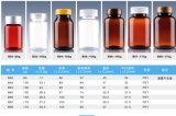 100mlはヘルスケアの薬の包装のためのペット透過プラスチックびんをショートさせる