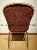 도매 황금 프레임 호텔 연회 의자