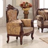 居間のための標準的な木ファブリックソファ愛シートおよび椅子の旧式な表の一定の古典的なホームソファー