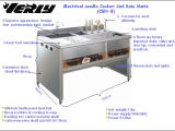 電気大きいヌードルのパスタの炊事道具Cen8