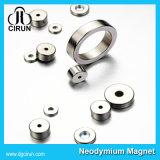 中国の製造業者のNdFeBの極度の強い高い等級の希土類焼結させた常置付着力の磁石か磁石またはネオジムの磁石