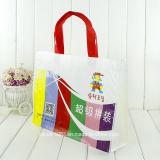 非編まれたPPの買物をする戦闘状況表示板環境に優しい袋(M.Y.M-010)