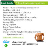 Людской стероид роста 7-Keto-Dehydroepiandrosterone (Injectable)