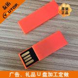Диск флэш-память зажима форзаца высокого качества пластичный (YT-3236)