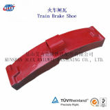 Train Partsのための高いFriction Composite Brake Shoes