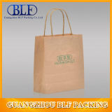 Gedruckter Packpapier-Beutel Brown-(BLF-PB095)