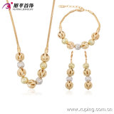 WomenのためのEnvironmental Copperの63494熱いSelling Multicolor Bead Jewelry Set
