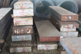 Daye 521 Mould Steel 또는 Flat Bar (H13, SKD61, SKD11, DAC, STD61, 1.2344)