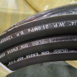 """Tubo flessibile di gomma idraulico flessibile dell'olio ad alta pressione di SAE100 R2at 1/4 """""""