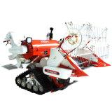 Mini máquina segadora de Gy4l-0.9A, para cosechar el arroz, el trigo, la cebada, la avena etc