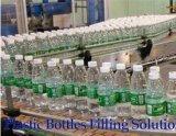 液体の充填機装置または水充填機ライン