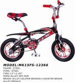 '' heißes Mag des Verkaufs-12 dreht Minki Thema-Kobra-Freistil-Fahrrad (MK14FS-12133)