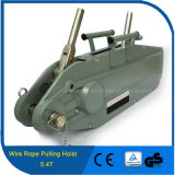 5.4t Aluminum Wire Rope Sling Type Manual Lever Hoist