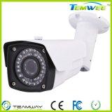 アナログCCTVのカメラの長距離監視カメラ