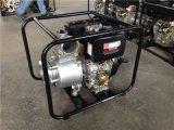 De diesel CentrifugaalPomp van het Water