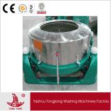15kg-50kg-120kg Secador de centrifugação comercial / Secador centrífugo (a tampa e o inversor são personalizados)