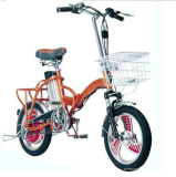 Велосипед складчатости батареи E-Bycicle батареи Ebike электрический миниый E-Велосипед перезаряжаемые батарея с батареей силы Sumsung 26f все Origianl от фабрики китайца OEM/ODM