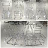 연회 결혼식에 의하여 이용되는 최신 판매 투명한 Chiavari 의자