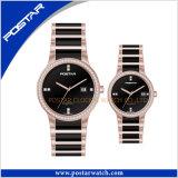 Form-neueste Unisexsport-Quarz-Uhr mit keramischem Band