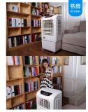 Испарительная спальня домашнего офиса увлажнителя топи вентилятора проводника воздушного охладителя