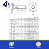 Болт с квадратным подголовком поставщика Китая (покрынный цинк DIN603)