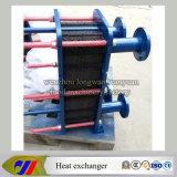 Scambiatore di calore del piatto dell'acciaio inossidabile