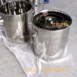 316L de Trommel van het Roestvrij staal SUS 304 SUS of de Container van het Roestvrij staal 100L