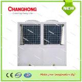 Охлаждать и тепловой насос воздушного охладителя кондиционирования воздуха модульного охладителя центральный