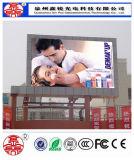 広告のための省エネのすくいP10屋外のフルカラーのLED表示モジュール