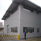 Helle vorfabrizierte Stahlrahmen-Gebäude-Werkstatt mit Qualität