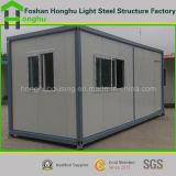 Luxuxfertigmaterielles Behälter-Stahlhaus