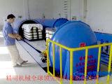 Máquina de la configuración del condicionamiento y del calor de Vacumme (QZD)