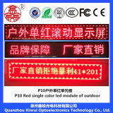 P10 scelgono la visualizzazione rossa del testo dello schermo del modulo del LED