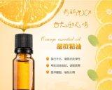 Vapore superiore dell'olio essenziale che estrae pianta