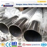 Tubo de tubo sem costura de aço inoxidável Ss 304 316 de frio