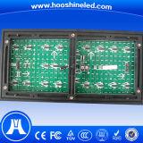 Junta de pantalla LED del precio competitivo de un solo color P10-1b DIP546 al aire libre