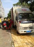 متحرّك شاحنة إطار العجلة مبدّل, حافلة/شاحنة إطار مبدّل, يشبع آليّة إطار العجلة مبدّل