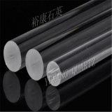 Quartzo transparente/desobstruído fundido Ros de vidro Od2mm-80mm com pureza elevada
