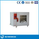Инкубатор электротермической термостатической Инкубатор-Лаборатории термостатический