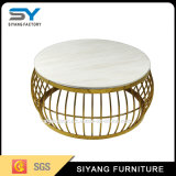 フォーシャンの製造業者のステンレス鋼の円形のコーヒーテーブル