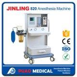 Jinling 820の麻酔機械